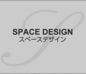 SPAVE DESIGN