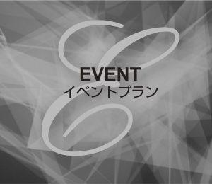 EVENT PRODUCE